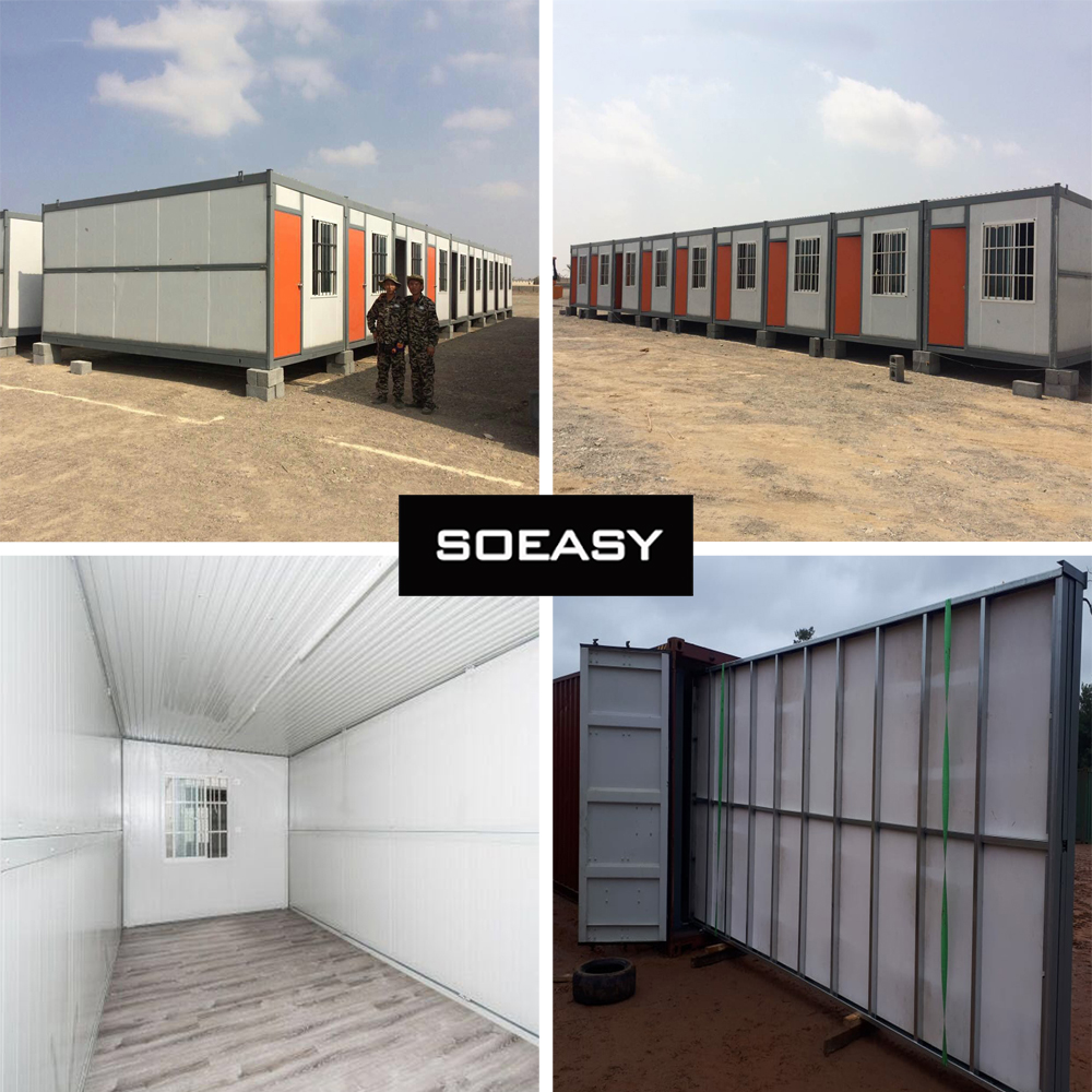 foling container house